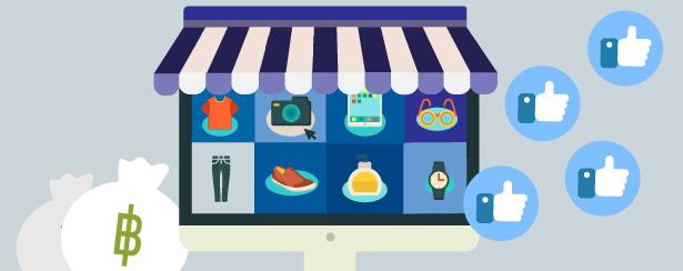 สร้างเว็บเพื่อเปิดร้านค้าออนไลน์